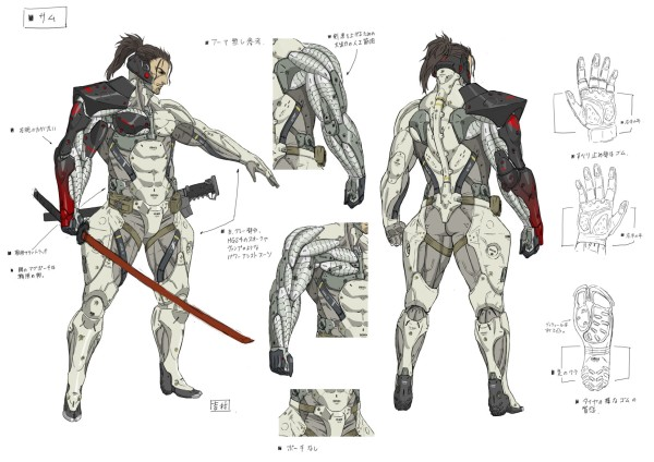 Metal Gear Rising Revengeance Samuel Rodriguez e
